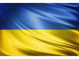 Качественные украинские товары для аквариумистки