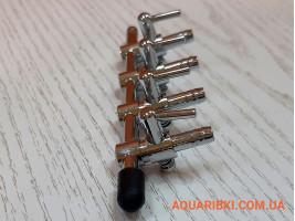 Краник нержавеющий AQUAXER 4 выхода, для регулировки воздуха