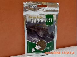 Корм Анціструс таблетки 100 ml.(Великі) Золота Рибка