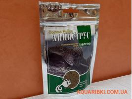 Корм Анціструс таблетки 100 ml.(Малі) Золота Рибка