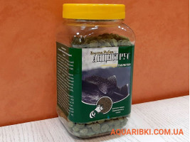 Корм Анціструс таблетки 650 ml.(Малі) Золота Рибка