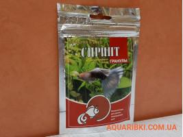 Корм Спрінт гранули 100 ml.Золота Рибка