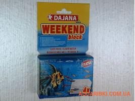 Корм Weekend Block 25 г. Dajana PET