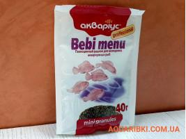 Корм Bebi Menu - Mini Granules 40 м Акваріус