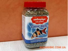 Корм Classic Menu - Sink Pellets 350 г. Аквариус