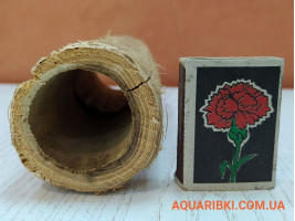Дерев'яна нерестовий трубка для акваріумних сомів (ясен, дуб, акація) (d06 Україна)