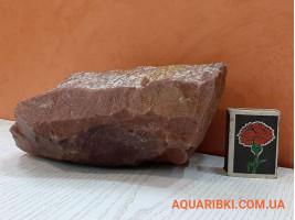 Камень кварцит крупный №25 (Украина)