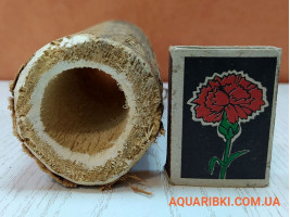 Деревянная нерестовая трубка для аквариумных сомов (ясень, дуб, акация) (d18 Украина)