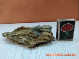 Камінь Дракон, Dragon Stone (dk03 Україна)