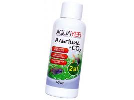 Альгицид + СО2, 60мл (AQUAYER)