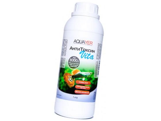 Антитоксин Vita, 1л (AQUAYER)