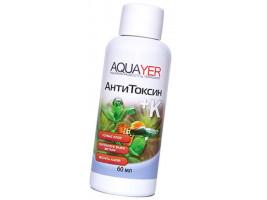 АнтиТоксин+К, 60мл (AQUAYER)